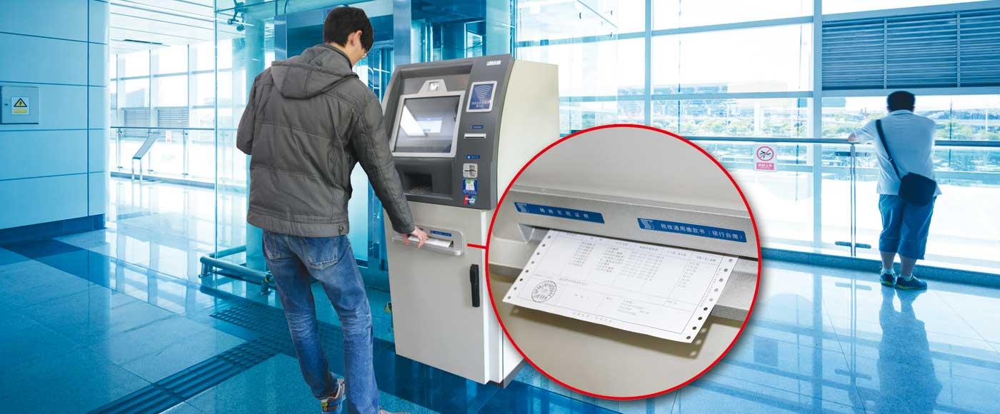 Kiosk_Bank-kl