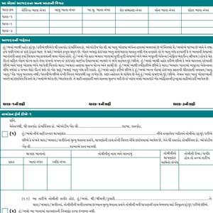 Formular-arabisch-kl
