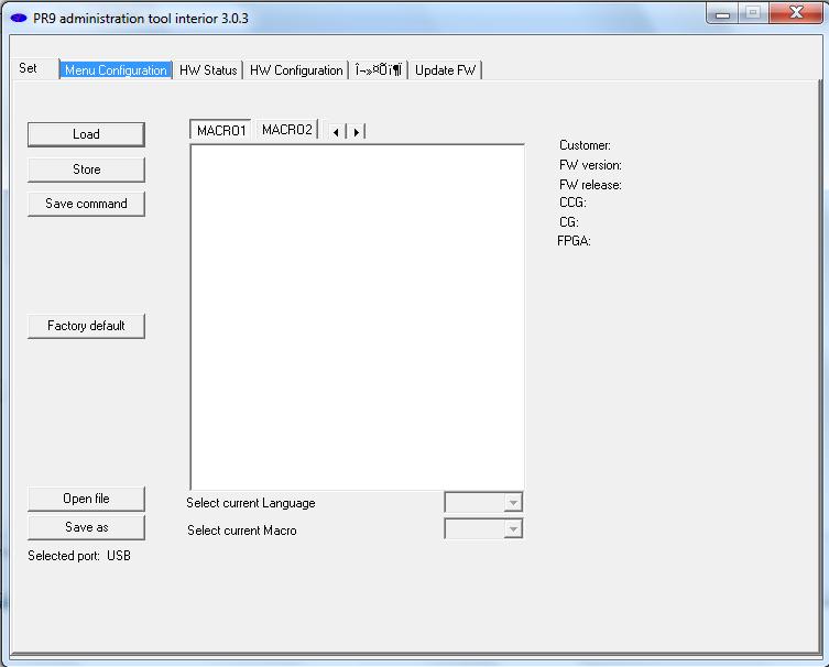 PR9 Administration Tool - PSi Matrix